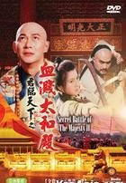 Secret Battle of the Majesty Ii ATV Tv Series 28 EPS with 3 DVD /Cantonese Version / No Subtitles