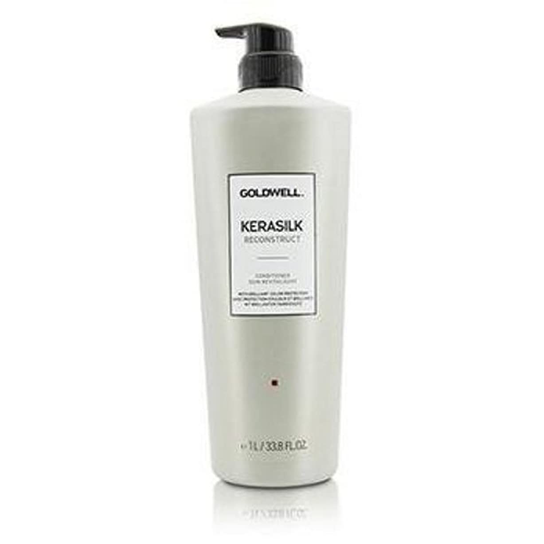 ダーベビルのテスピストル収入ゴールドウェル Kerasilk Reconstruct Conditioner (For Stressed and Damaged Hair) 1000ml