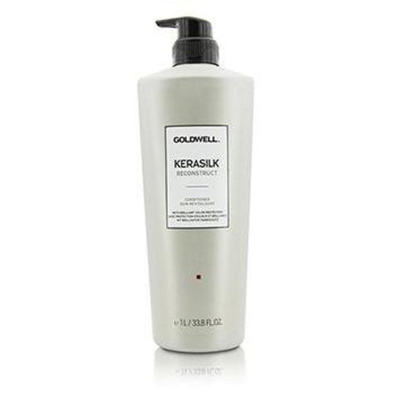 クローゼットフック苗ゴールドウェル Kerasilk Reconstruct Conditioner (For Stressed and Damaged Hair) 1000ml