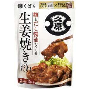 久原醤油 麹とだし醤油でつくる生姜焼きのたれ 136g
