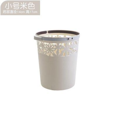 Bacs à ordures extérieurs Xiuxiutian Couvercle en plastique poubelle de bureau office 14*17cm, bleu Chambre salon