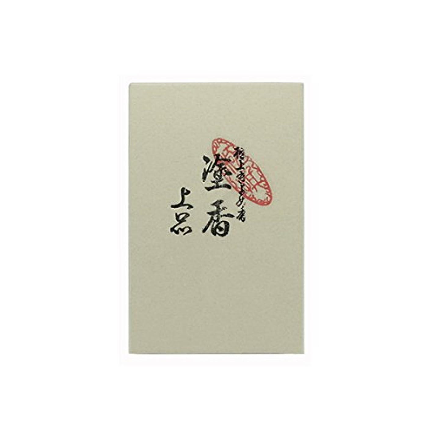 聖歌分類する長椅子塗香(上品) 20g入