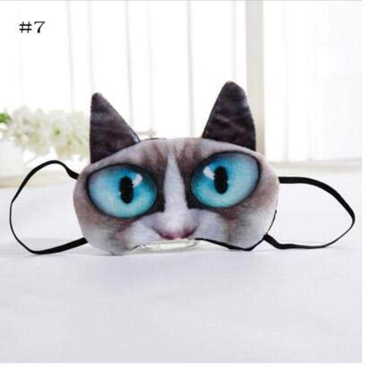 類推ヘビ普通にNOTE 新しいかわいい漫画猫デザイン睡眠アイマスクウェルレストノーマルアイシェード保護カバーMR085