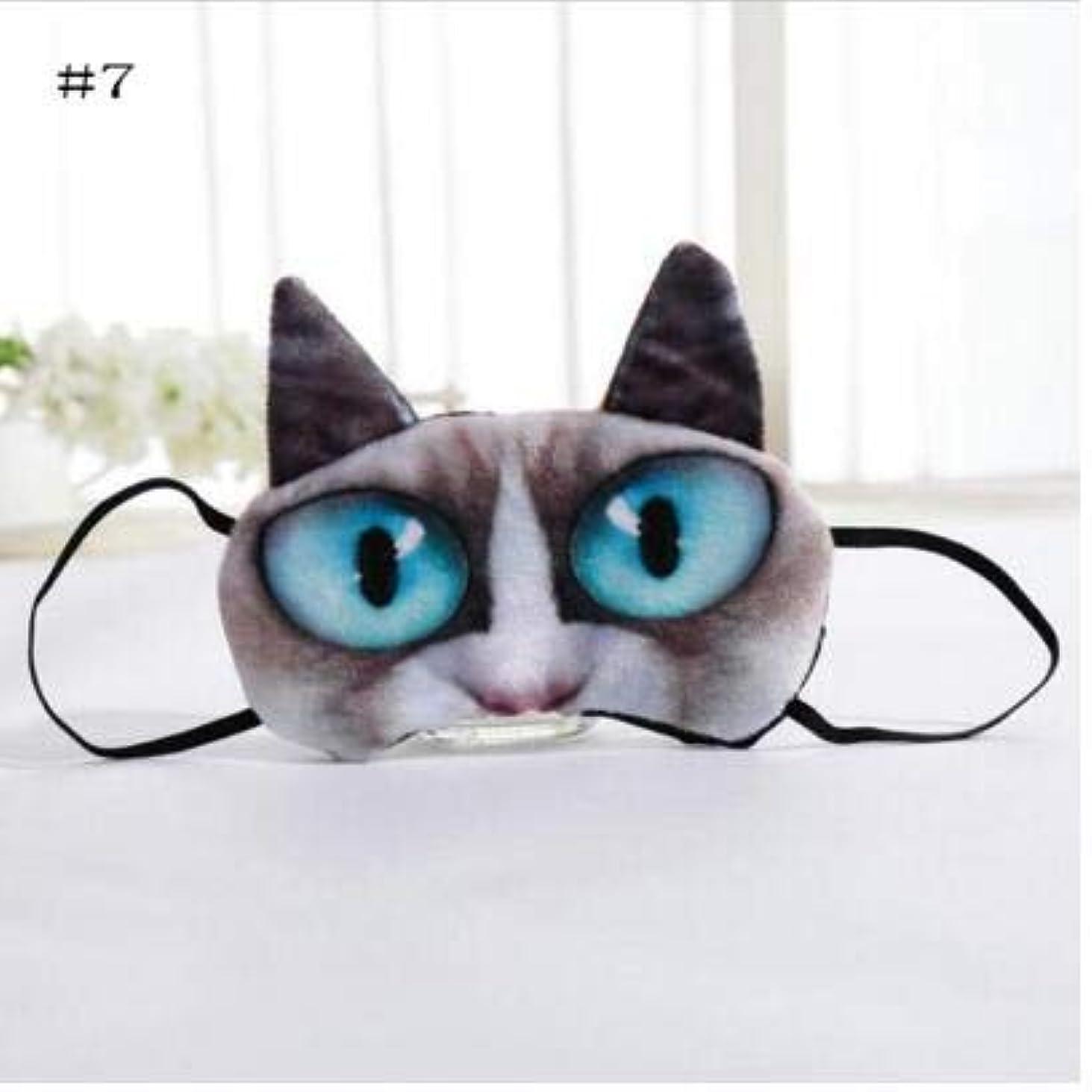 加速度ダメージ民間人NOTE 新しいかわいい漫画猫デザイン睡眠アイマスクウェルレストノーマルアイシェード保護カバーMR085