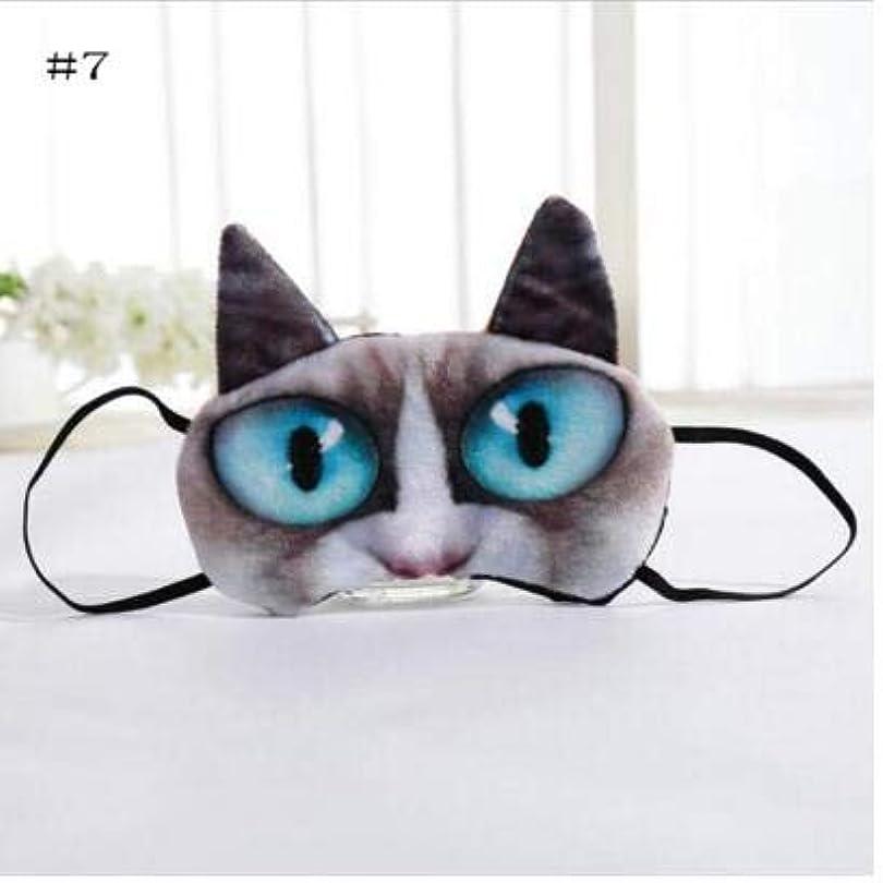 パーフェルビッドワゴン公式NOTE 新しいかわいい漫画猫デザイン睡眠アイマスクよく残り通常のアイシェード熱い販売保護カバーMR085