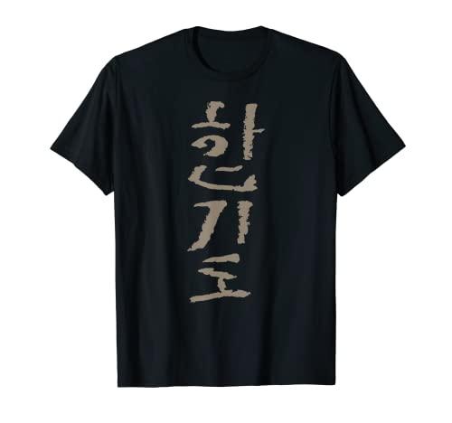 Hapkido (Coreano) Font Calligrafia Originale Inchiostro Maglietta
