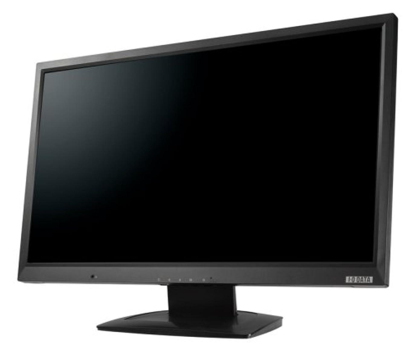 なくなるみすぼらしい乱暴なI-O DATA HDMI搭載 23.6型フルHDワイド液晶ディスプレイ 黒 LCD-MF242XBR