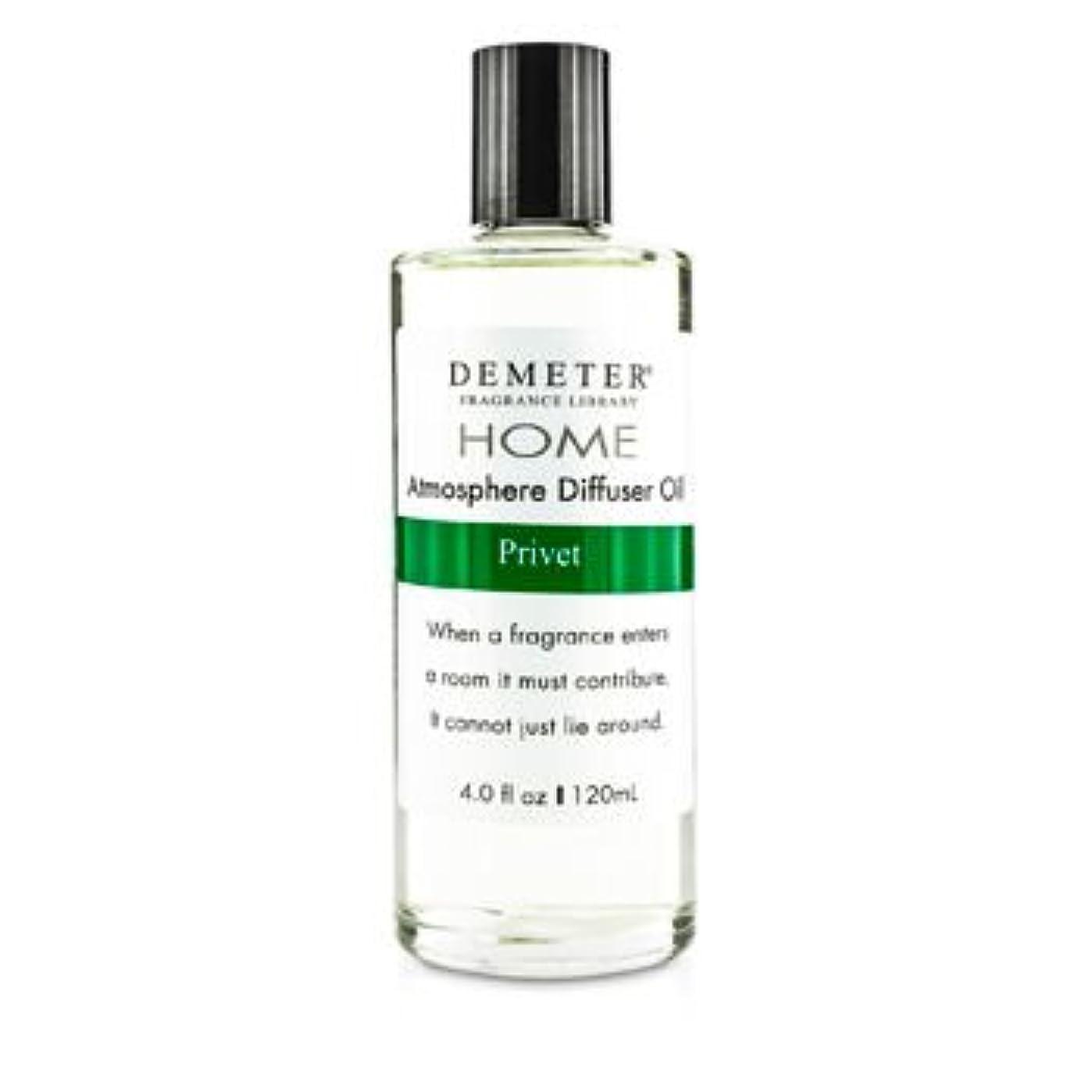 将来の小人メーター[Demeter] Atmosphere Diffuser Oil - Privet 120ml/4oz