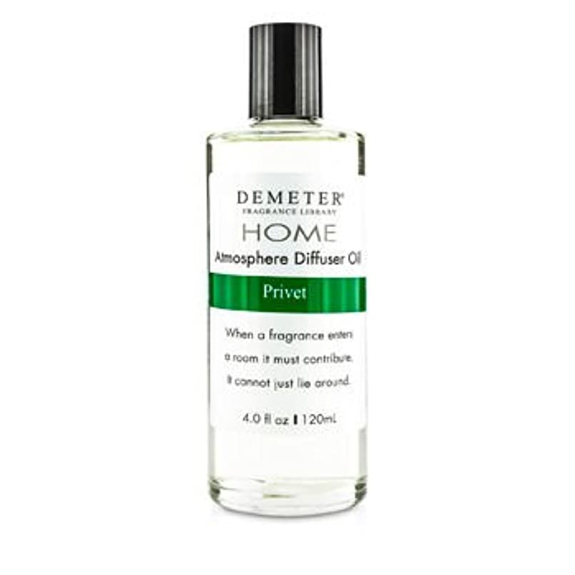 バッチターミナル印をつける[Demeter] Atmosphere Diffuser Oil - Privet 120ml/4oz