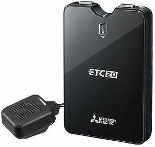 三菱電機・EP-E216SB・ETC2.0車載器【セットアップ込み】 アンテナ[GPS・スピーカー内蔵]分離型・カーナビレス発話型