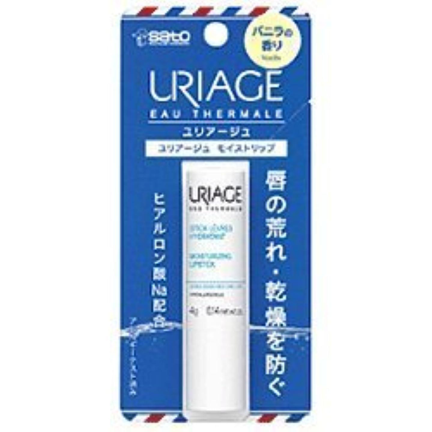 鋸歯状耕すクレタ【佐藤製薬】URIAGE (ユリアージュ) モイストリップ 4g <バニラの香り>?×3