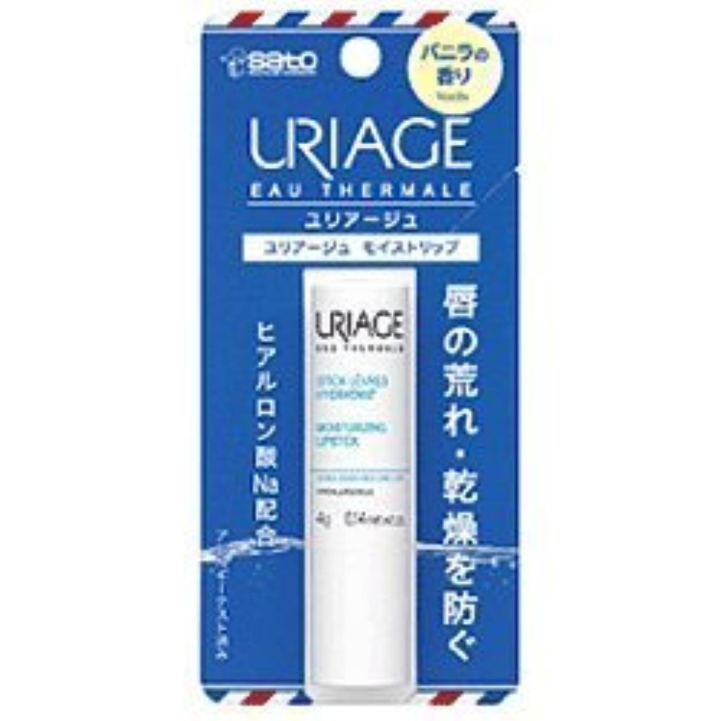 特別な箱充実【佐藤製薬】URIAGE (ユリアージュ) モイストリップ 4g <バニラの香り>?×3