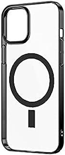 جراب هاتف محمول مغناطيسي مغناطيسي لشحن Iphone12 لهاتف Apple ProMax PC غطاء واقٍ مطلي بالكهرباء النجومسوداء