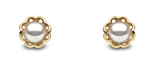 Kimura 4 mm Cultured White Freshwater Pearl Flower Stud Earrings 9 ct Yellow Gold