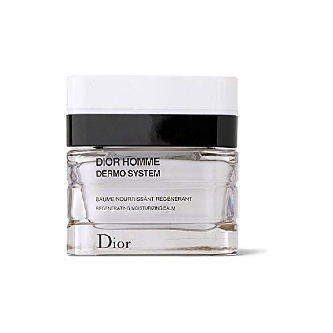 流星病なトラック[Dior ] 保湿クリームを再生ディオール、真皮システム - Dior Dermo System Regenerating Moisturising Balm [並行輸入品]