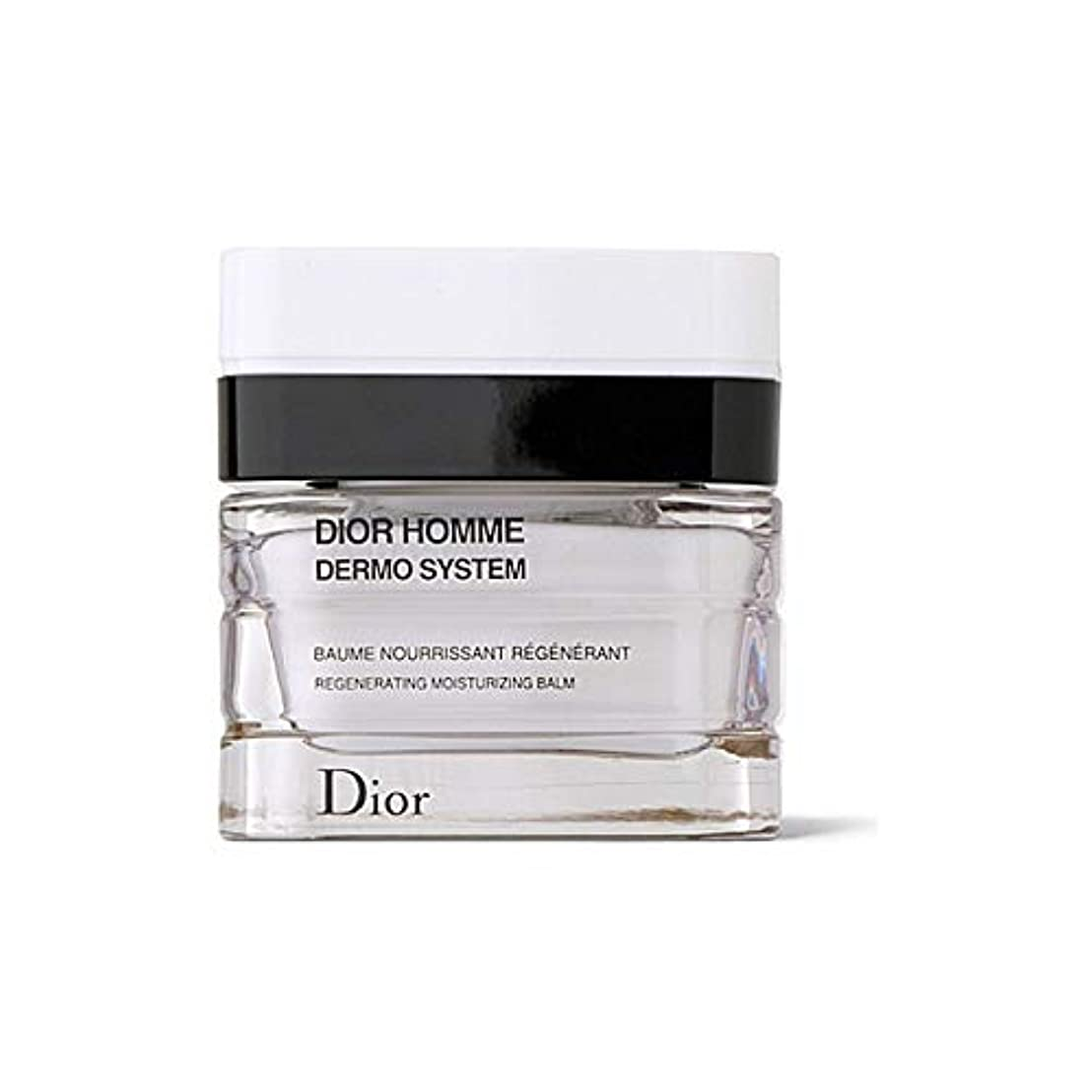 勘違いする定刻神の[Dior ] 保湿クリームを再生ディオール、真皮システム - Dior Dermo System Regenerating Moisturising Balm [並行輸入品]