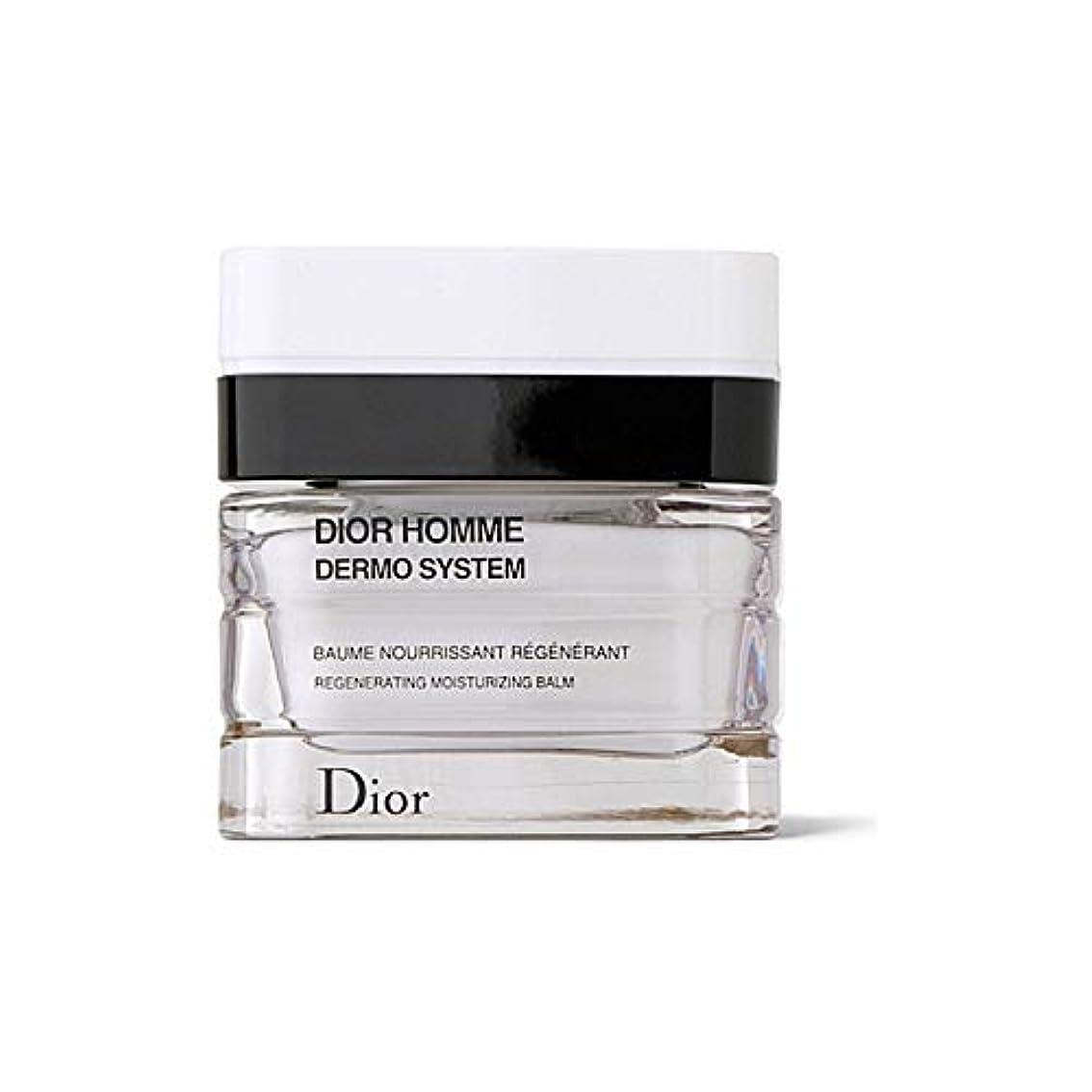 燃やす微生物マニフェスト[Dior ] 保湿クリームを再生ディオール、真皮システム - Dior Dermo System Regenerating Moisturising Balm [並行輸入品]