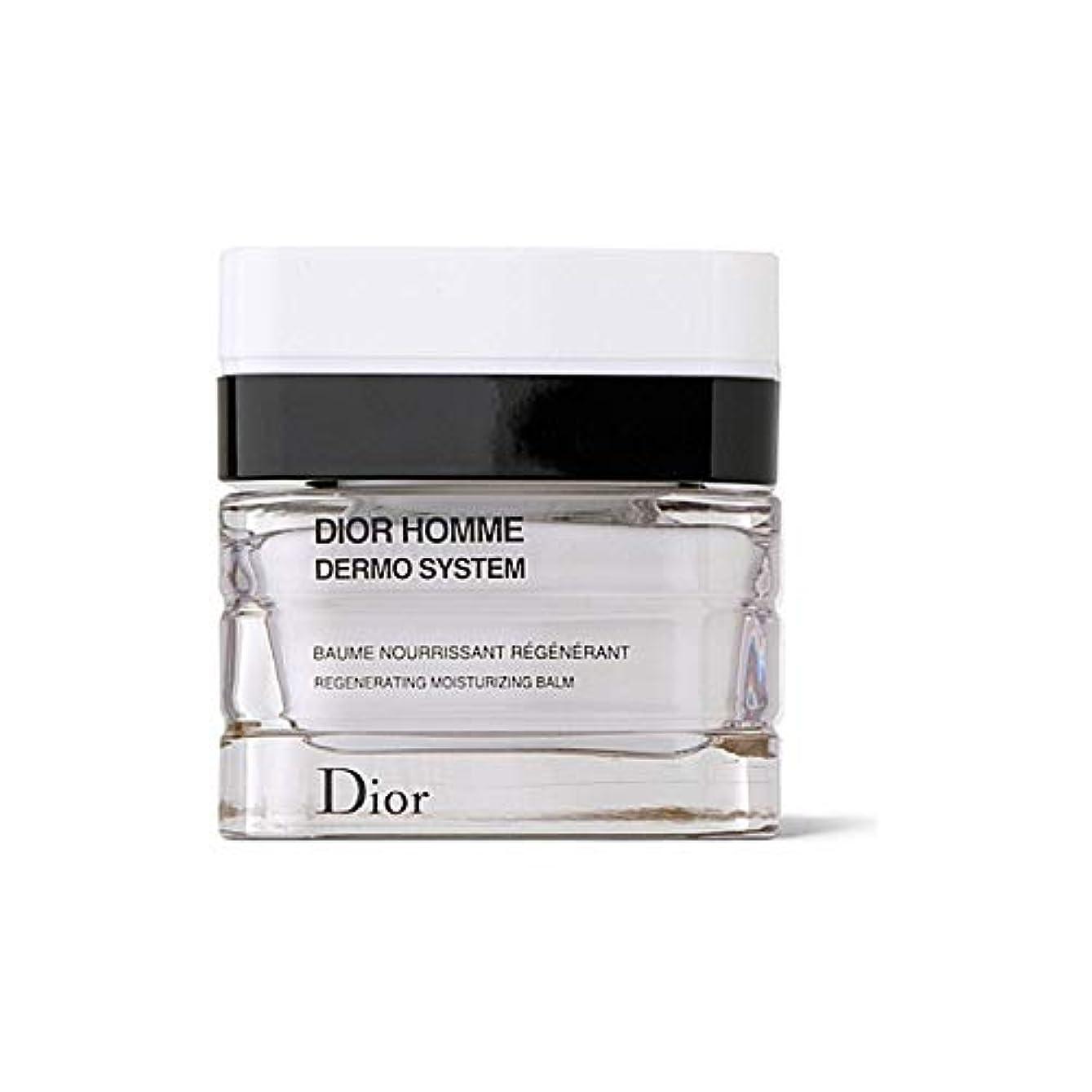 送った寄生虫人口[Dior ] 保湿クリームを再生ディオール、真皮システム - Dior Dermo System Regenerating Moisturising Balm [並行輸入品]