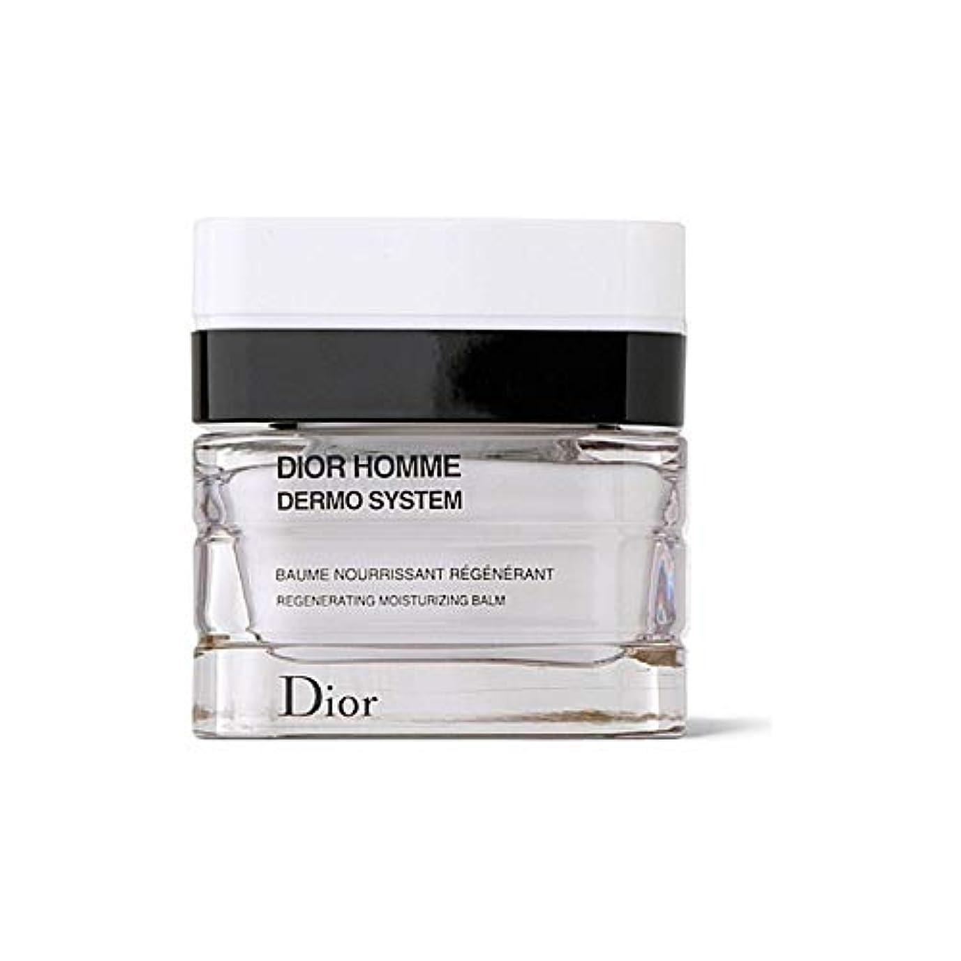 文明コンチネンタルボス[Dior ] 保湿クリームを再生ディオール、真皮システム - Dior Dermo System Regenerating Moisturising Balm [並行輸入品]