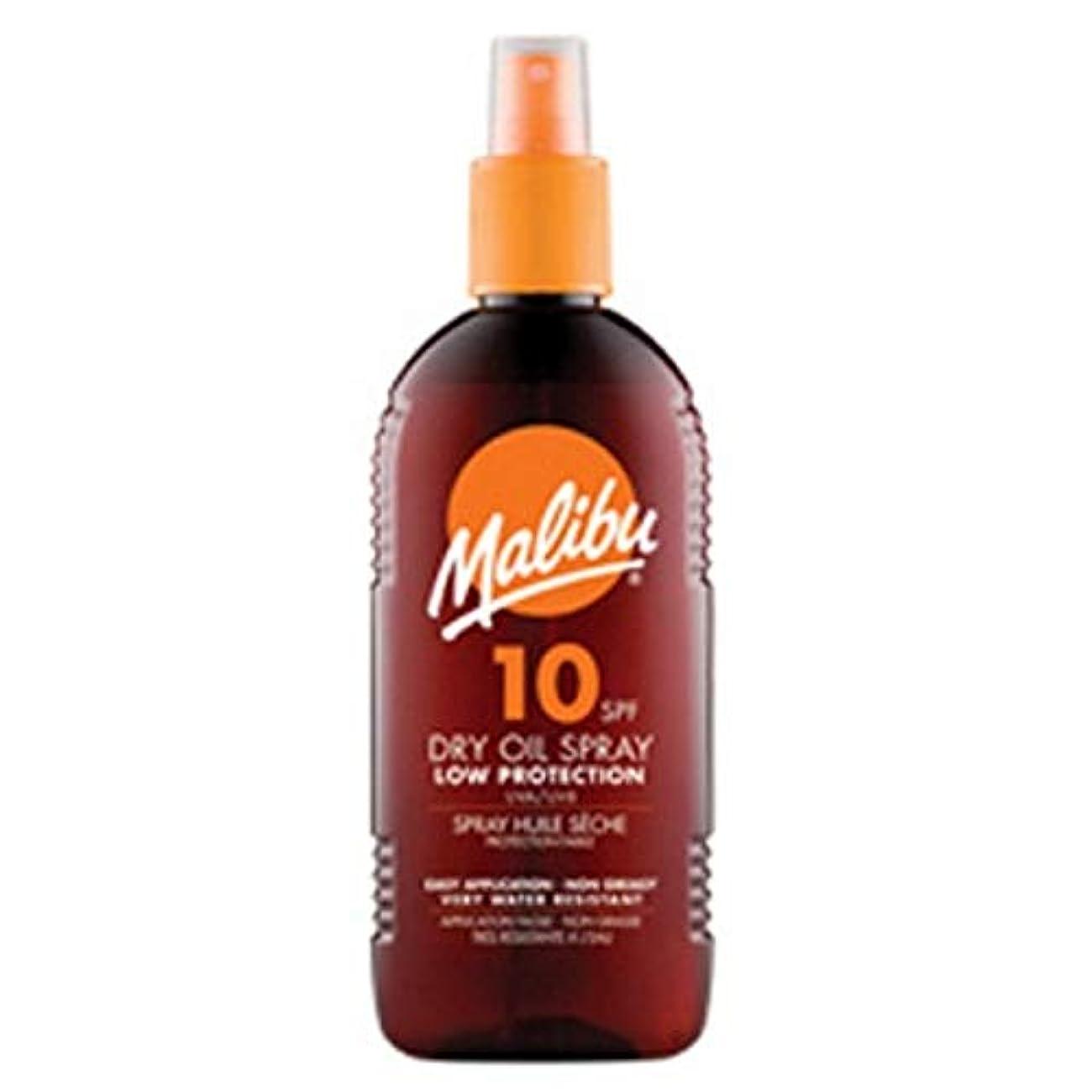 チャペルブースト有名な[Malibu ] マリブドライオイルスプレーSpf 10の200ミリリットル - Malibu Dry Oil Spray SPF 10 200ml [並行輸入品]