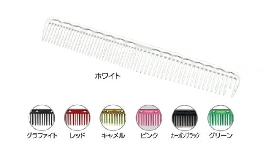 正確な石膏ポインタY.S. PARK Professional ワイエスパーク プロフェッショナル / コーム CL337 ホワイト