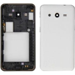 Backer The Brand Full Body Housing Panel for Samsung Galaxy Core2/ Core 2 G355H - White