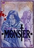 MONSTER DVD-BOX Chapter 5[DVD]
