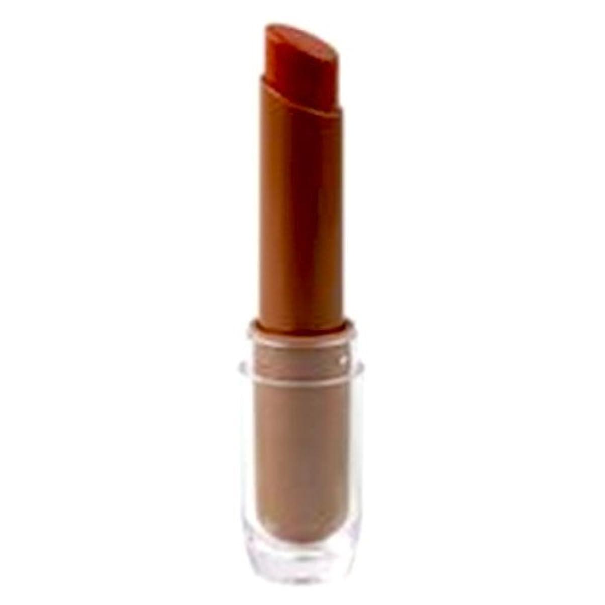 アブストラクト魅了する罪KLEANCOLOR Kleanista Lipstick - Chocolate (並行輸入品)