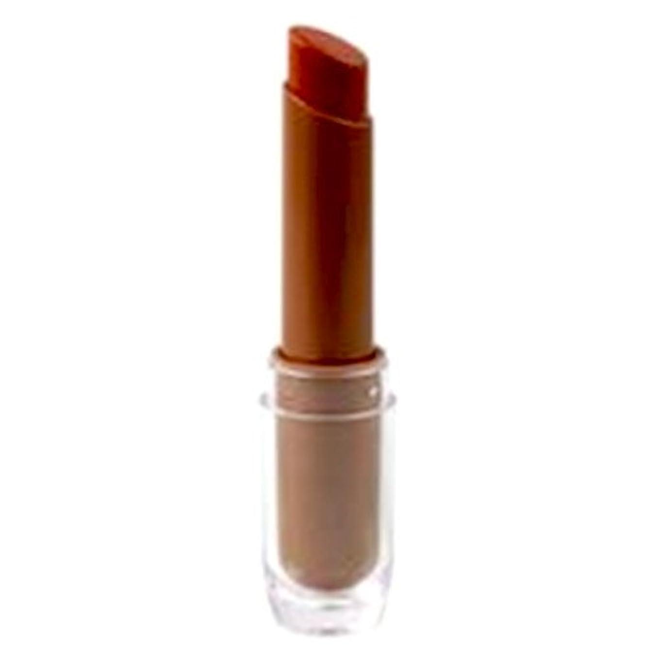 飢え放散するかもめ(3 Pack) KLEANCOLOR Kleanista Lipstick - Chocolate (並行輸入品)