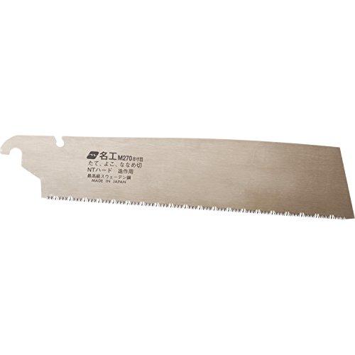 MAGMA J-WEKG270M Ersatz Profi-Japansägeblatt zu Kataba Blattlänge 270 mm Feinsäge für Handwerk und Industrie