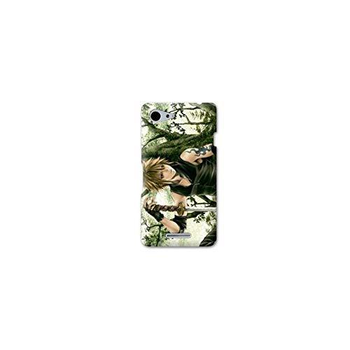 Coque pour Sony Xperia M5 Manga - Divers - Bois