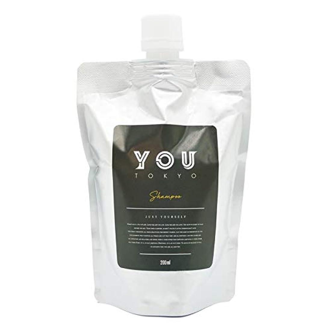 順応性のある限りなく繰り返すチリ毛 メンズ シャンプー トリートメント アミノ酸 洗浄 肌に潤い 保湿 YOU TOKYO(ユートーキョー)ボトル 500ml 詰め替え 1000ml (シャンプー パウチ 200ml)