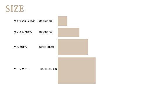 オーガニックフェイスタオル天衣無縫スーピマソフトオーガニックタオル今治タオル日本製軽量吸水性【621-125-09】RCPfs3gm