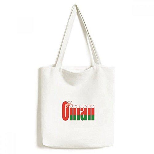 DIYthinker Oman Land Flagge Namen Environmentally-Tasche Einkaufstasche Kunst Waschbar 33cm x 40 cm (13 Zoll x 16 Zoll) Mehrfarbig