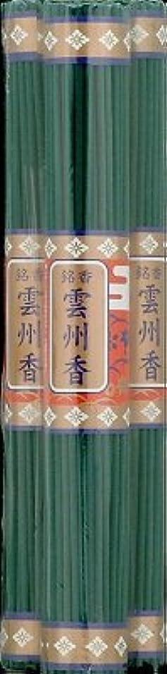 恨みストリップバーガー日本香堂 銘香 雲州香 長寸 (3把入) 線香