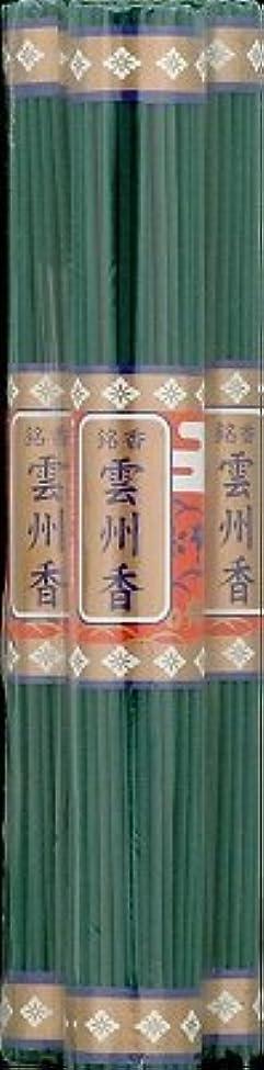 丁寧防止から聞く日本香堂 銘香 雲州香 長寸 (3把入) 線香