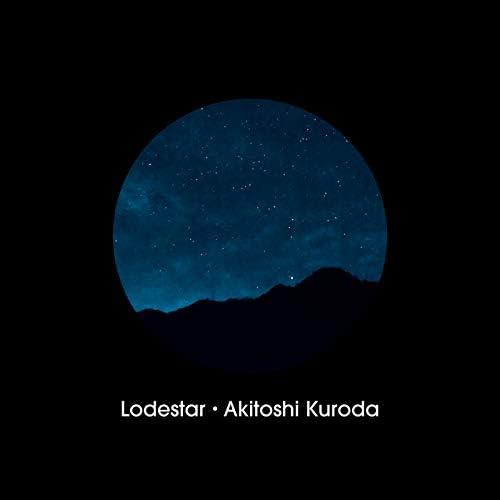 Akitoshi Kuroda