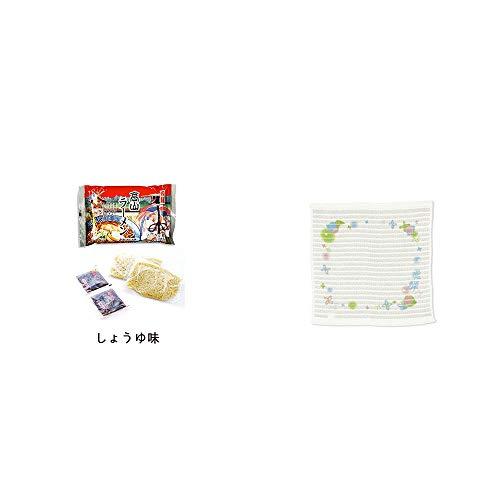 [2点セット] 飛騨高山ラーメン[生麺・スープ付 (しょうゆ味)]・(飛騨限定)さるぼぼ コラーゲンぷちたおる洗顔用【ホワイト】(綿100%)
