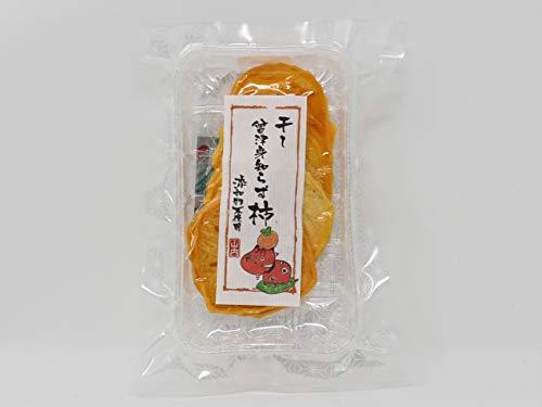 【山内果樹園】 会津 身知らず柿 ドライフルーツ 30g×3個セット添加物不使用 みしらず【クリックポストにて発送】