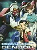 GEAR戦士 電童 DVD-BOX - 福田己津央, 松岡洋子, 進藤尚美, 鶴野恭子