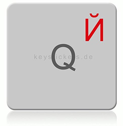 Keystickers Ruso pegatinas teclado PC 11x 13mm