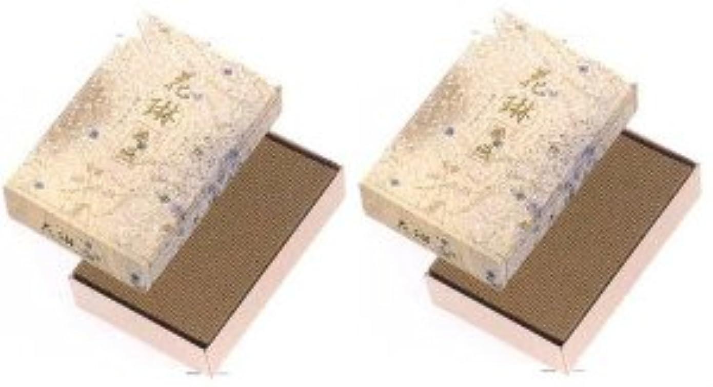 懐近代化笑い薫寿堂 花琳 飛燕 大バラ 2箱セット