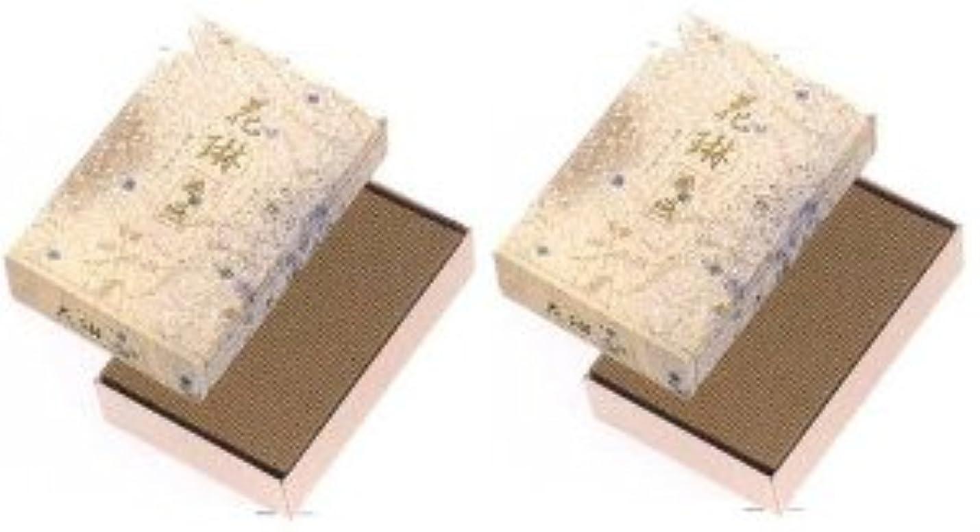 フラフープ安定しました邪悪な薫寿堂 花琳 飛燕 大バラ 2箱セット