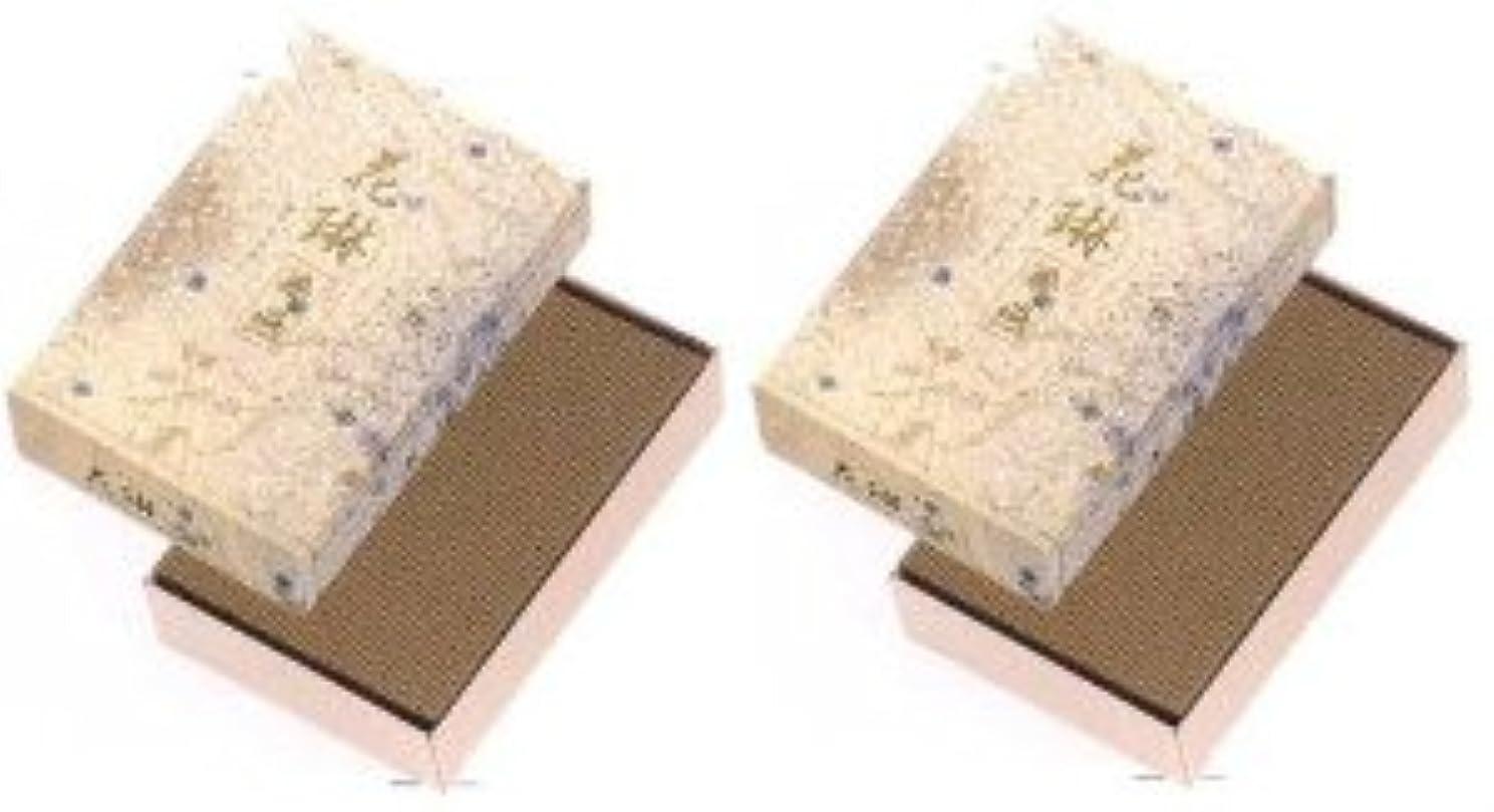 またはどちらか思い出させる流行している薫寿堂 花琳 飛燕 大バラ 2箱セット