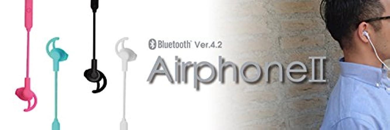 舗装触手マークダウンエレス ワイヤレスイヤフォン Airphone II ホワイト AIRPHONE2-WH
