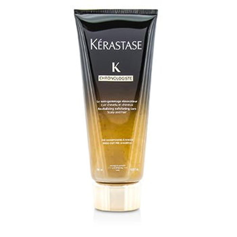 藤色シーンアンプ[Kerastase] Chronolgiste Revitalizing Exfoliating Care - Scalp and Hair (Rinse-Out Pre-Shampoo) 200ml/6.8oz
