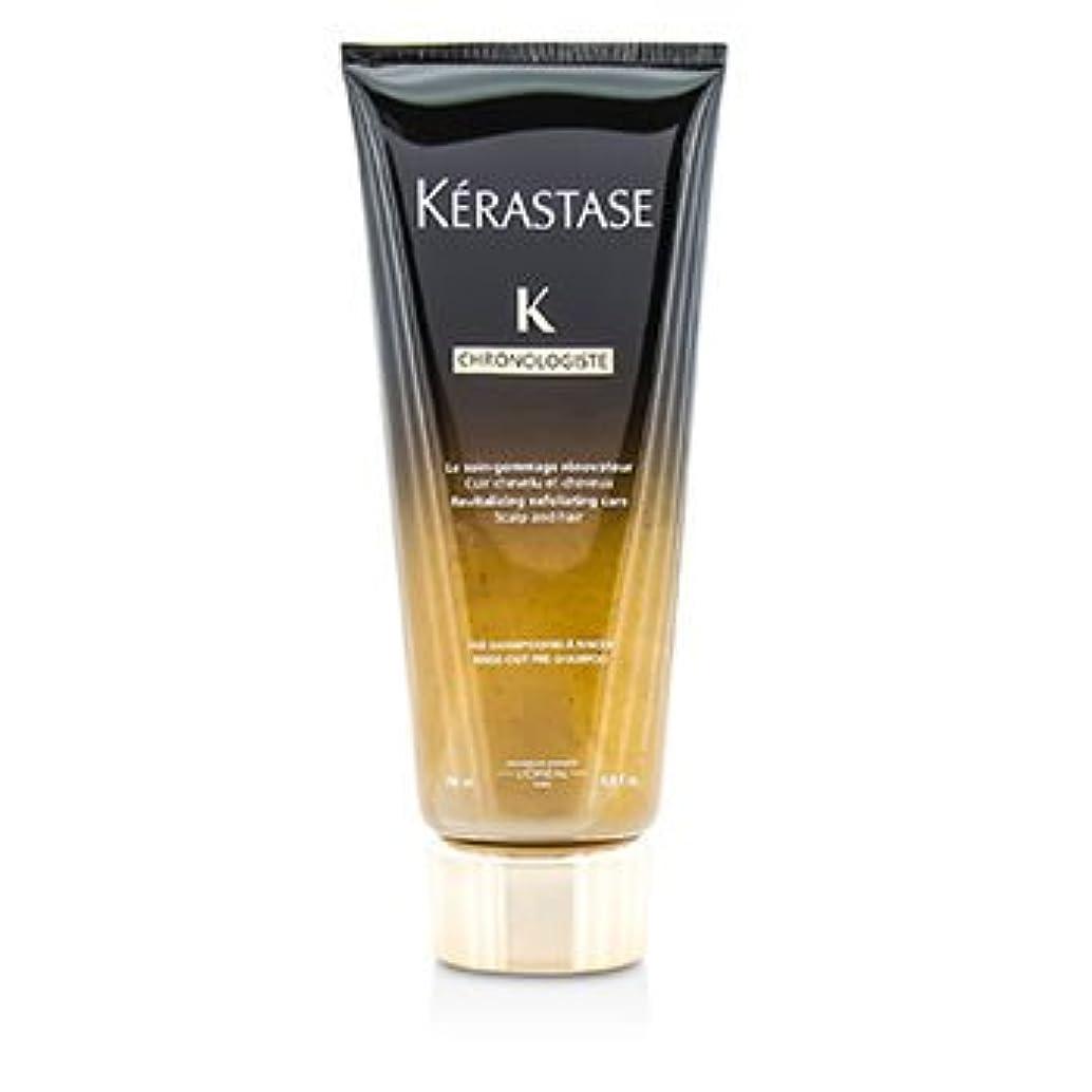 他のバンドでうれしい眉をひそめる[Kerastase] Chronolgiste Revitalizing Exfoliating Care - Scalp and Hair (Rinse-Out Pre-Shampoo) 200ml/6.8oz