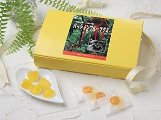 【フルーツ果汁 国産 無農薬 トロピカル】パッションフルーツグミ ギフト