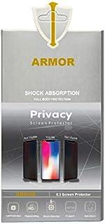 شاشة حماية للخصوصية من ارمور لموبايل فيفو V19
