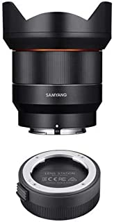 Samyang 14mm F2.8 AF Wide Angle, Full Frame Auto Focus Lens for Sony E Mount with Rokinon Lens Station for Sony E